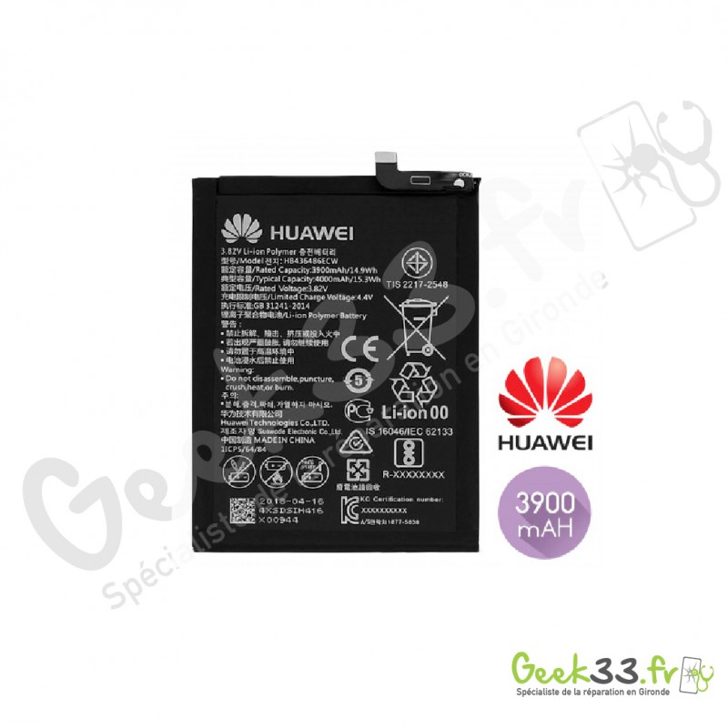 Remplacement Batterie Huawei HB396286ECW